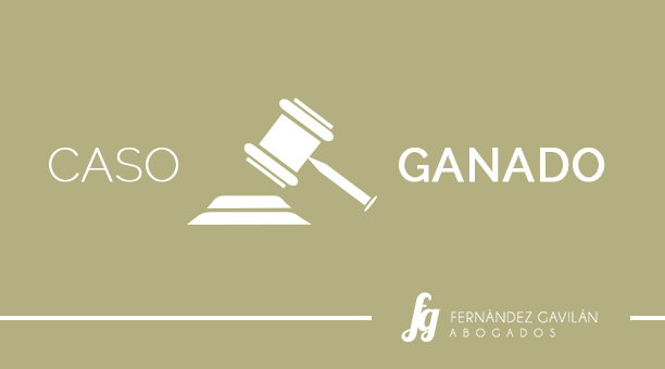 El Tribunal Superior de Justicia  de Andalucía reconoce el derecho de un funcionario público del S.A.E. a ocupar su plaza con carácter definitivo.